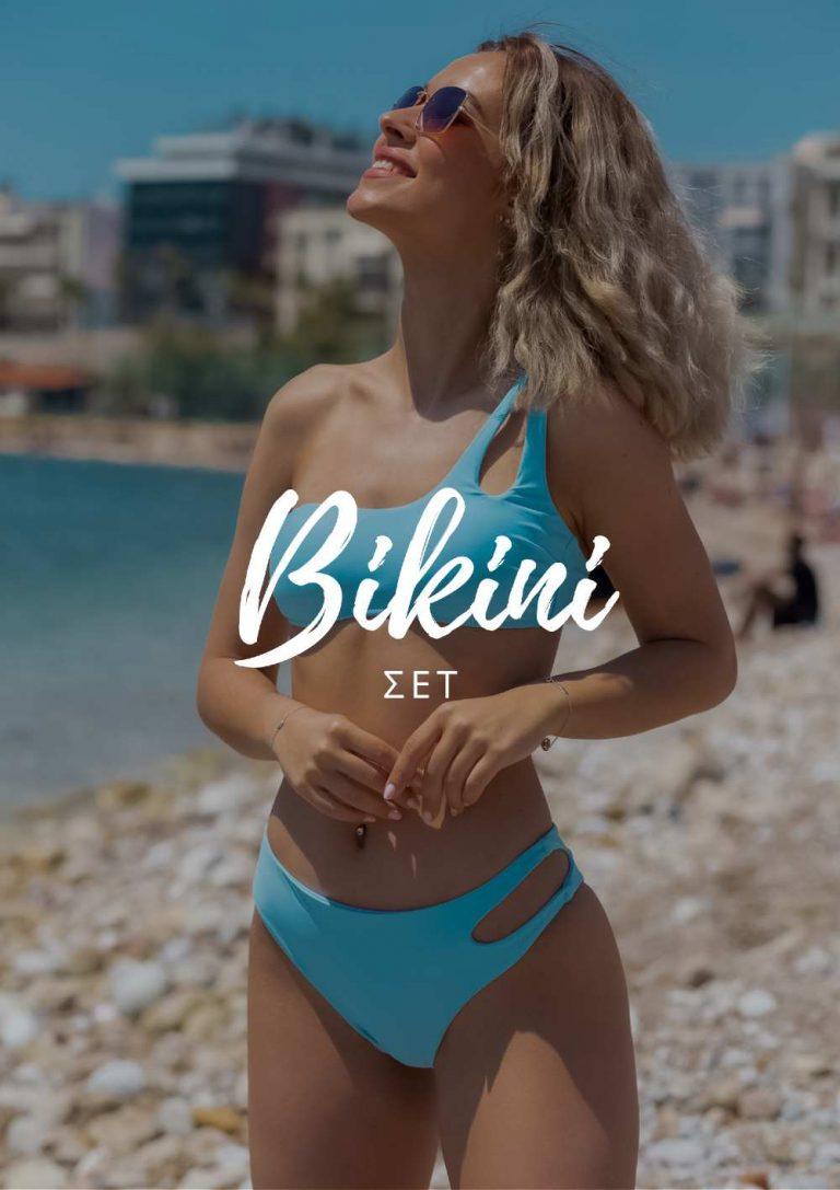 bikini set trendytoo.gr