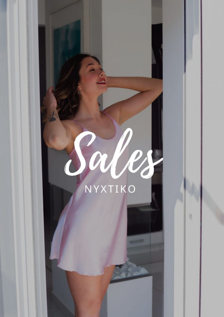 sales nychtiko trendytoo.gr