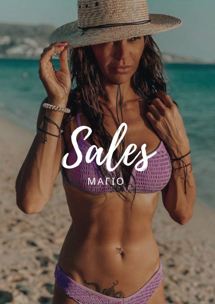 Sales Magio trendytoo.gr
